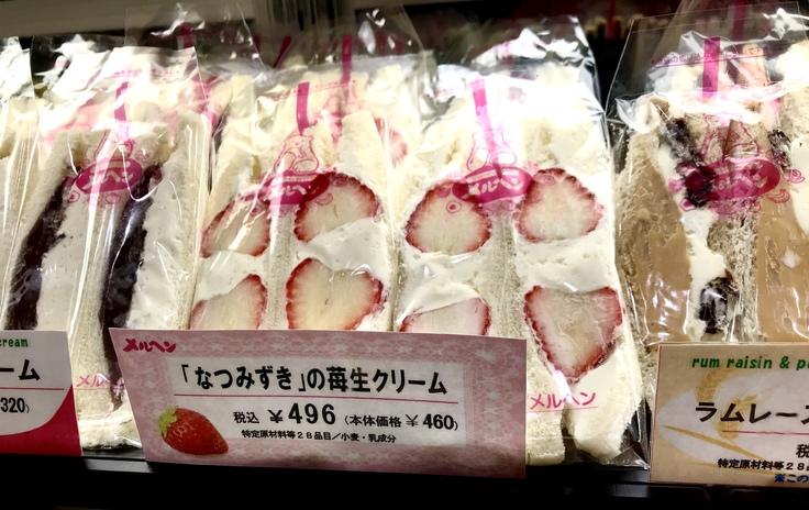 「なつみずき」の苺生クリームサンドでモーニング♪@メルヘン(立川駅)_c0212604_1284681.jpg