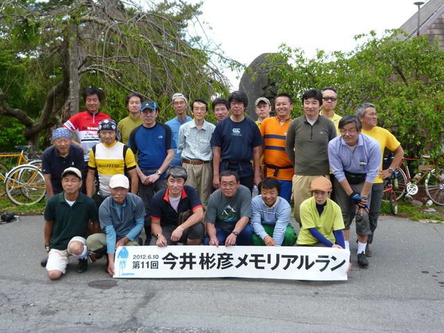第十一回 今井デイー 杖突峠 (2012年6月10日)_b0174217_09465935.jpg