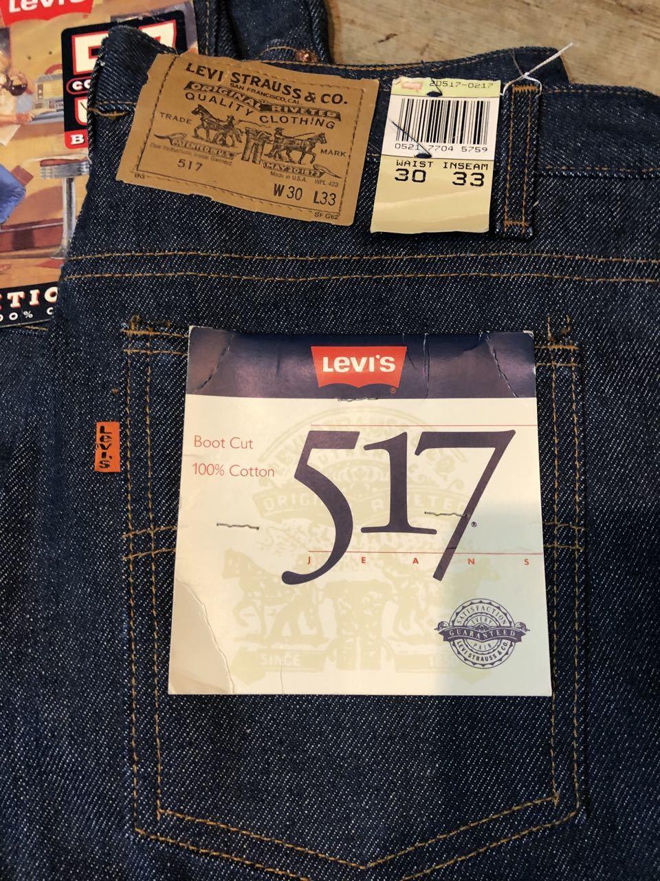 7月11日(土)入荷!80s〜90s デッドストック MADE IN USA Levi\'s 517 boots cut Jeans / 517 ブーツカット!_c0144020_13491806.jpg