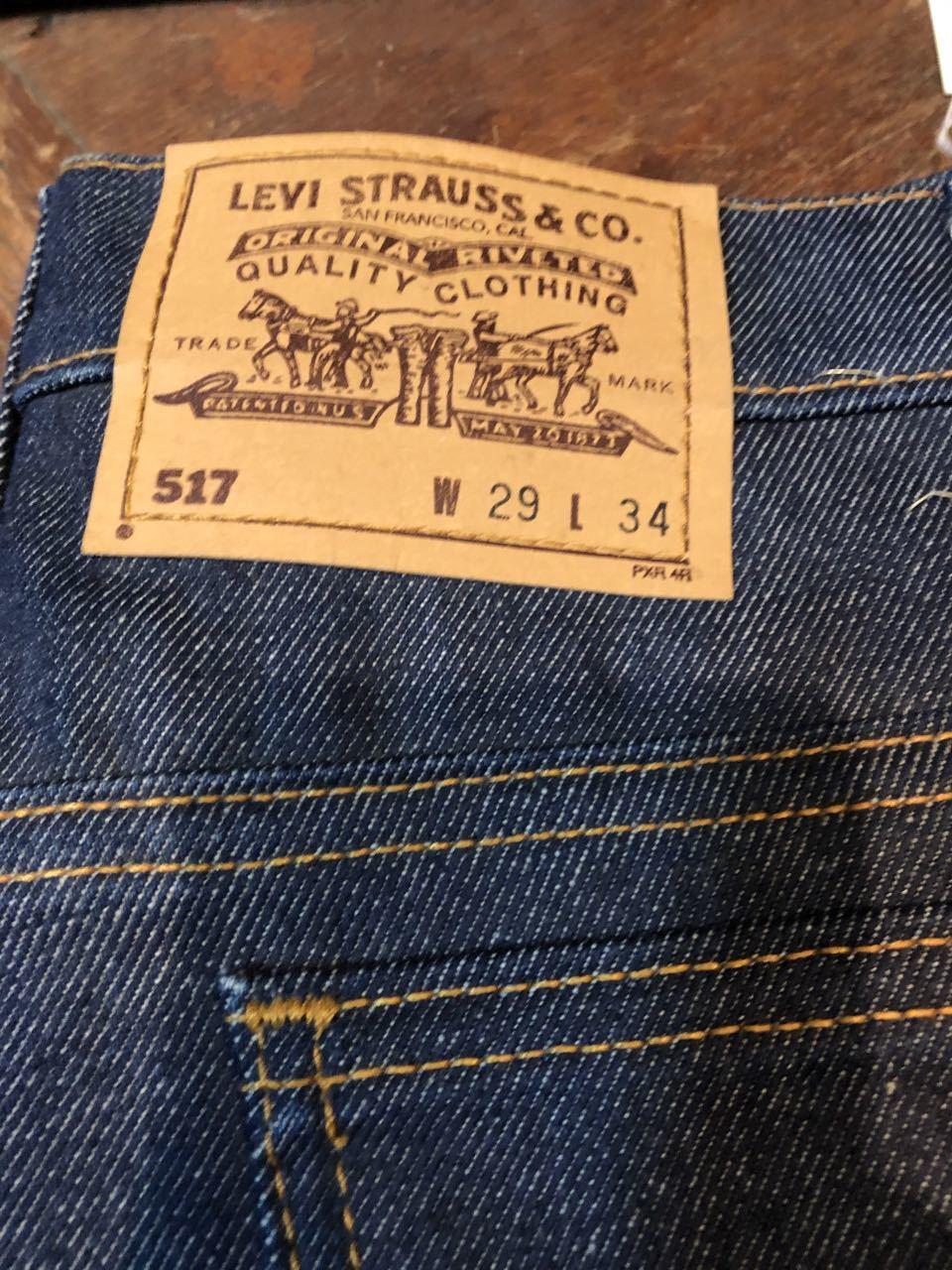 7月11日(土)入荷!80s〜90s デッドストック MADE IN USA Levi\'s 517 boots cut Jeans / 517 ブーツカット!_c0144020_13492319.jpg