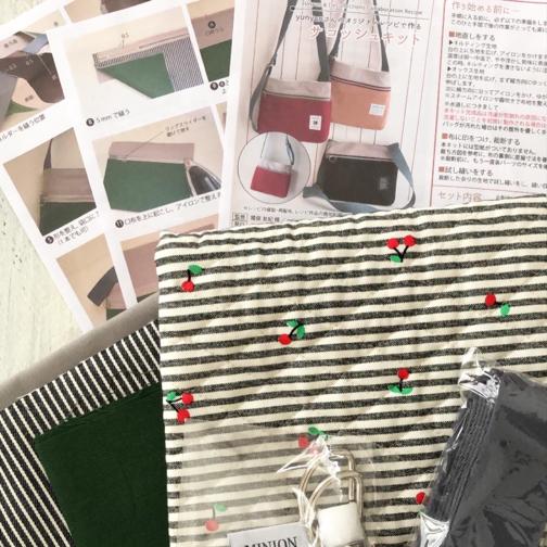 動画あり*ついに完成!押入れからクローゼット収納DIY・「NHKおはよう日本」明日出演_f0023333_23122229.jpg