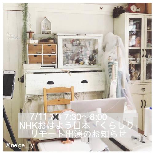動画あり*ついに完成!押入れからクローゼット収納DIY・「NHKおはよう日本」明日出演_f0023333_23122456.jpg