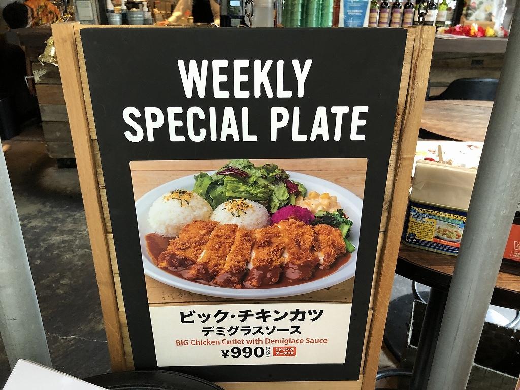 Aloha Table@大崎_c0395834_23091403.jpg