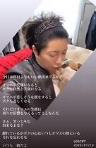 GACKTパパにチュ!明日はニコ生!/今夜はYOSHIKIチャンネル_c0036138_16160496.jpg