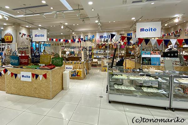 福岡・大丸天神店「ぼわっと」ポップアップショップ始まってます!_c0024345_10270661.jpg