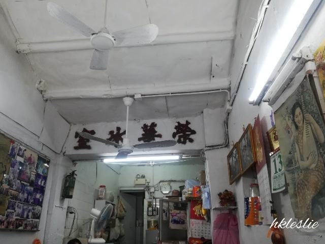 榮華冰室_b0248150_04482772.jpg