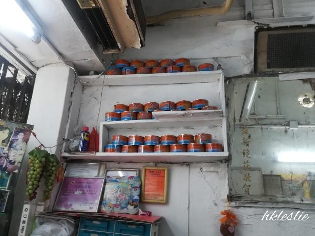 榮華冰室_b0248150_05011442.jpg