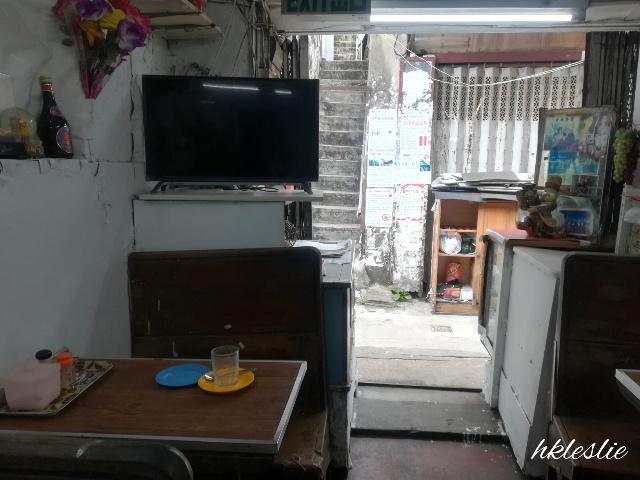榮華冰室_b0248150_05032110.jpg