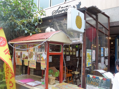吉祥寺「アムリタ食堂」へ行く。_f0232060_16203113.jpg