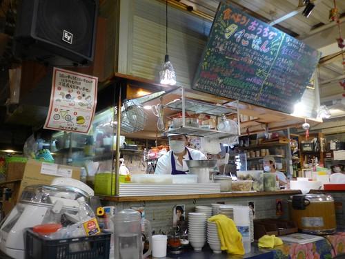 吉祥寺「アムリタ食堂」へ行く。_f0232060_16204535.jpg