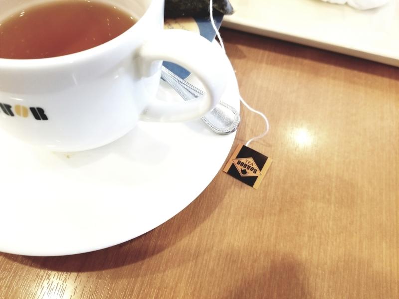 第4842回 朝のお茶時間。_d0381882_18242163.jpg