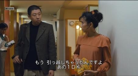 『呪怨 呪いの家』(連続ドラマ) 三宅唱 2020_d0151584_07300050.jpg