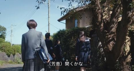 『呪怨 呪いの家』(連続ドラマ) 三宅唱 2020_d0151584_07300257.jpg