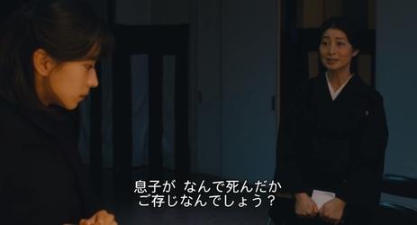 『呪怨 呪いの家』(連続ドラマ) 三宅唱 2020_d0151584_07300823.jpg