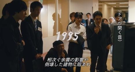 『呪怨 呪いの家』(連続ドラマ) 三宅唱 2020_d0151584_07301111.jpg