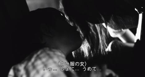 『呪怨 呪いの家』(連続ドラマ) 三宅唱 2020_d0151584_07301753.jpg