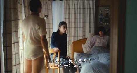 『呪怨 呪いの家』(連続ドラマ) 三宅唱 2020_d0151584_07301943.jpg