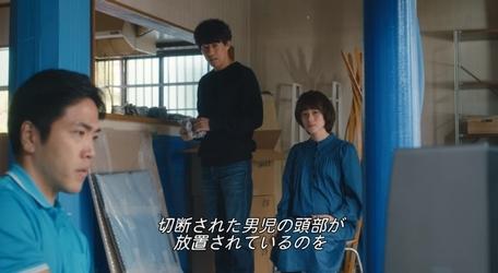 『呪怨 呪いの家』(連続ドラマ) 三宅唱 2020_d0151584_07302593.jpg