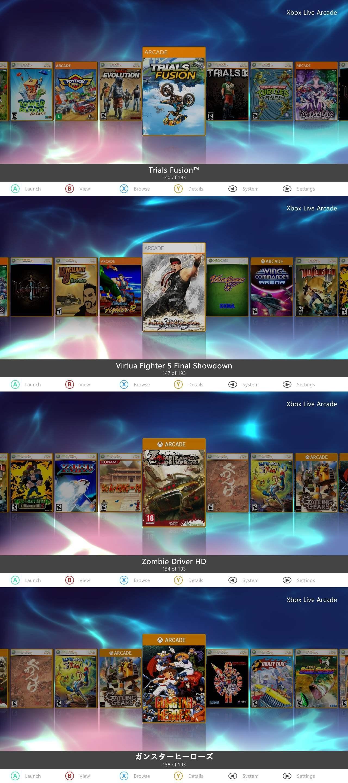 Aurora説明ページ xbox360(83) XBLA(193) Xbox Classic(20)_e0409300_17035957.jpg