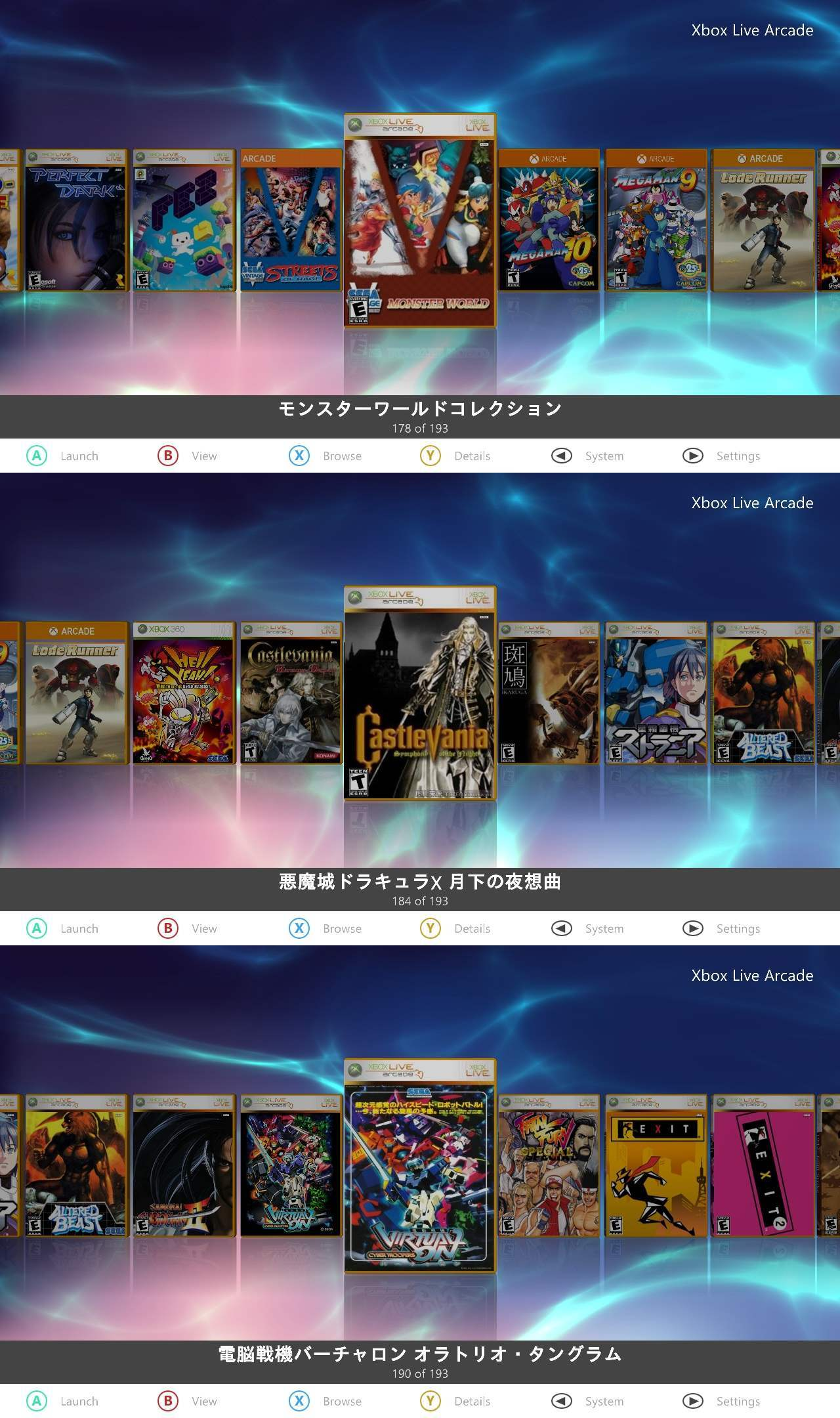 Aurora説明ページ xbox360(83) XBLA(193) Xbox Classic(20)_e0409300_17041758.jpg