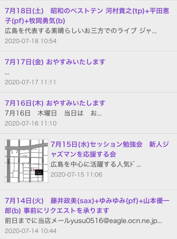 広島 Jazzlive Cominジャズライブカミン  本日土曜日_b0115606_12210762.jpeg