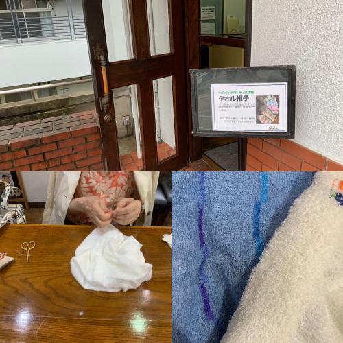 今日のRoCoCoは、がん患者さんのためのタオル帽子作り。大雨洪水警報発令中_f0223914_17494680.jpg