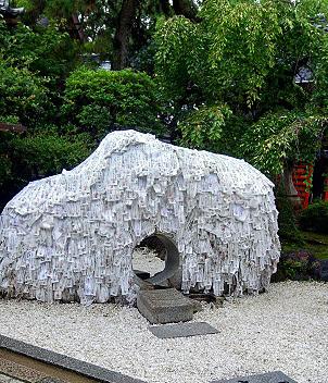 レーズン山食そして京都墓参、寄り道_d0154716_09094776.jpg