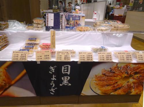 会社帰りに恵比寿三越でお買い物_f0097523_16131050.jpg