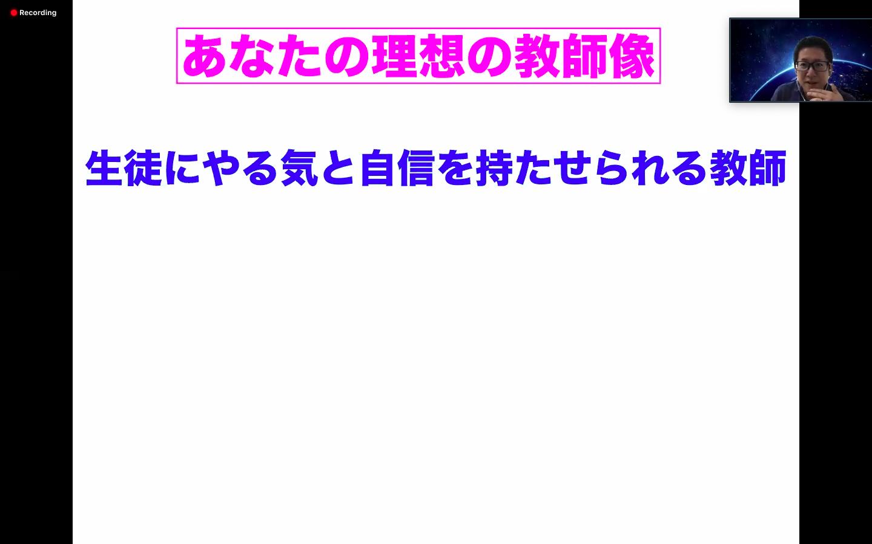 【報告】石狩オンラインセミナー7/10〈時間内で組み立てる仕事術〉_e0252129_21284234.png