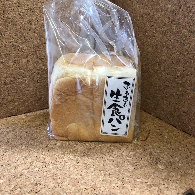 遅ればせながら・・・生食パンを !(^^)!_f0332332_18022462.jpg