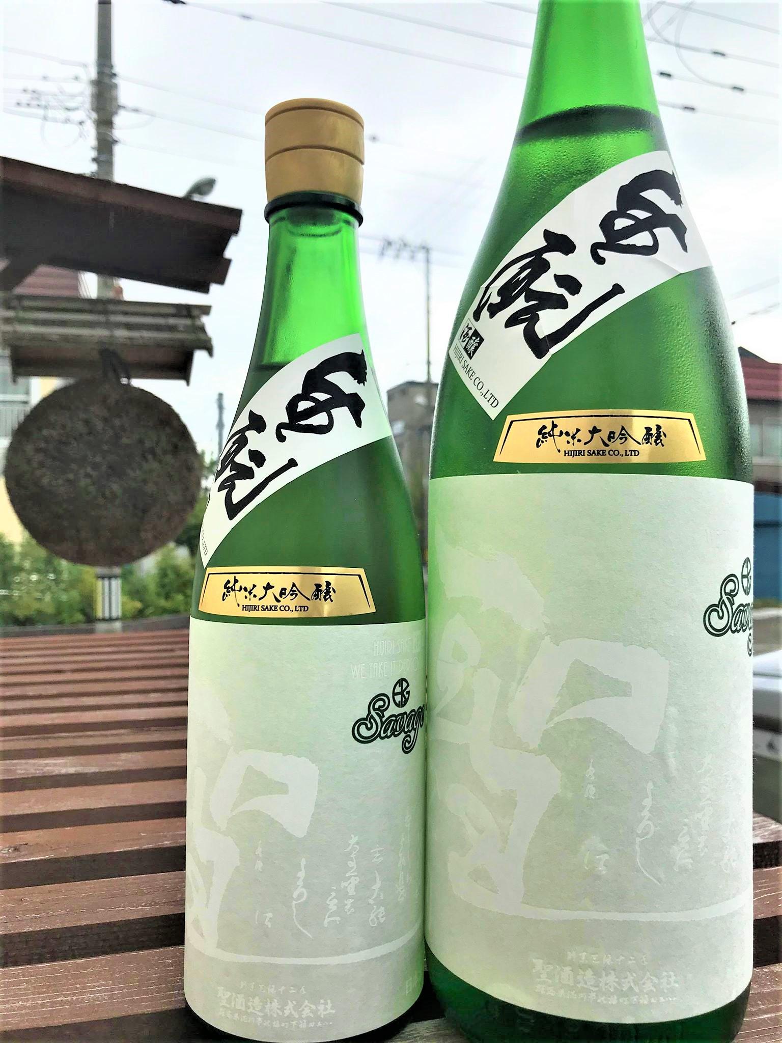 【日本酒】聖⭐特別編『Savege』生酛造り 純米大吟醸酒 The White Label 特別限定蔵出し 令和1BY🆕_e0173738_10261181.jpg