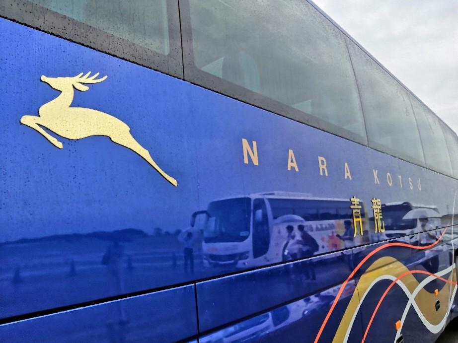 乗り心地抜群の奈良交通のゴージャス観光バス「青龍」☆彡_a0004752_15125635.jpg