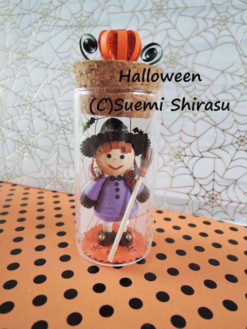 秋の課題 Halloween_a0335352_13140855.jpg