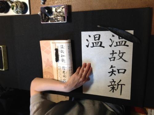 文月『書・コトハジメ』ご報告_b0153663_17262055.jpeg