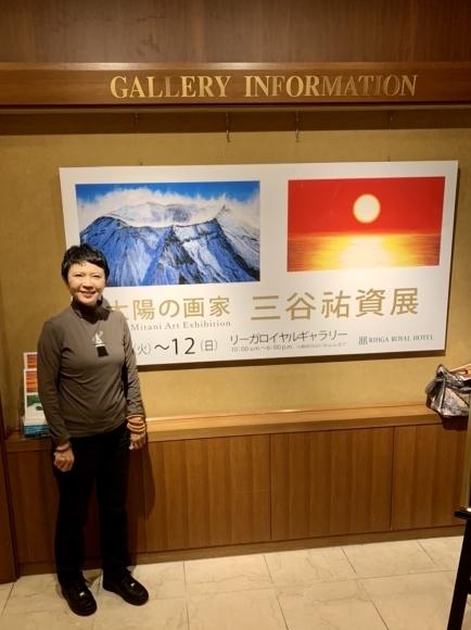 太陽の画家・三谷ゆう資(ゆうの漢字がでません)展_d0339676_15483980.jpg