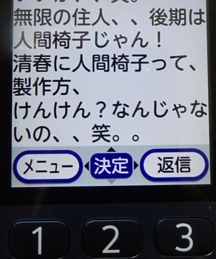 先輩恵比寿氏、最近放映の『無限の住人』アニメ版にハマってしまう_d0061678_12283455.jpg
