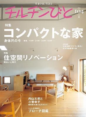 新刊のご紹介_f0183480_14313207.jpg