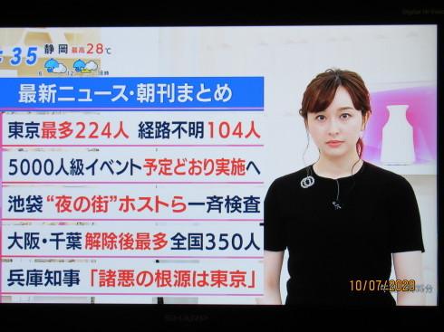 7/11 TEACCHプログラム研修会_e0185893_07335170.jpg