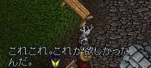 グリーンマイル_e0068900_2282647.jpg