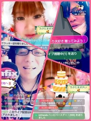 自分の配信中に~?Wで ひまりちゃんの誕生日祝いにも!_b0183113_21321424.jpg