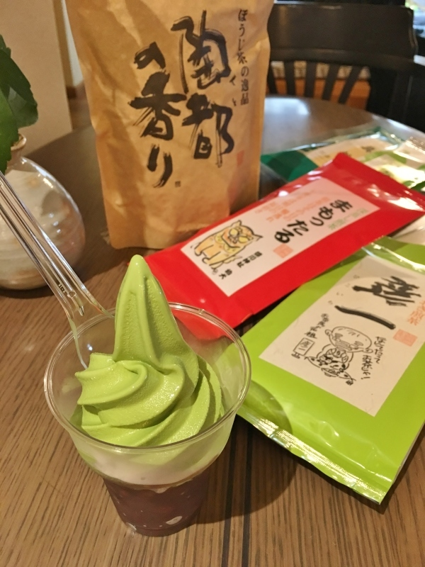 茶商の魅力_b0220318_14183368.jpg