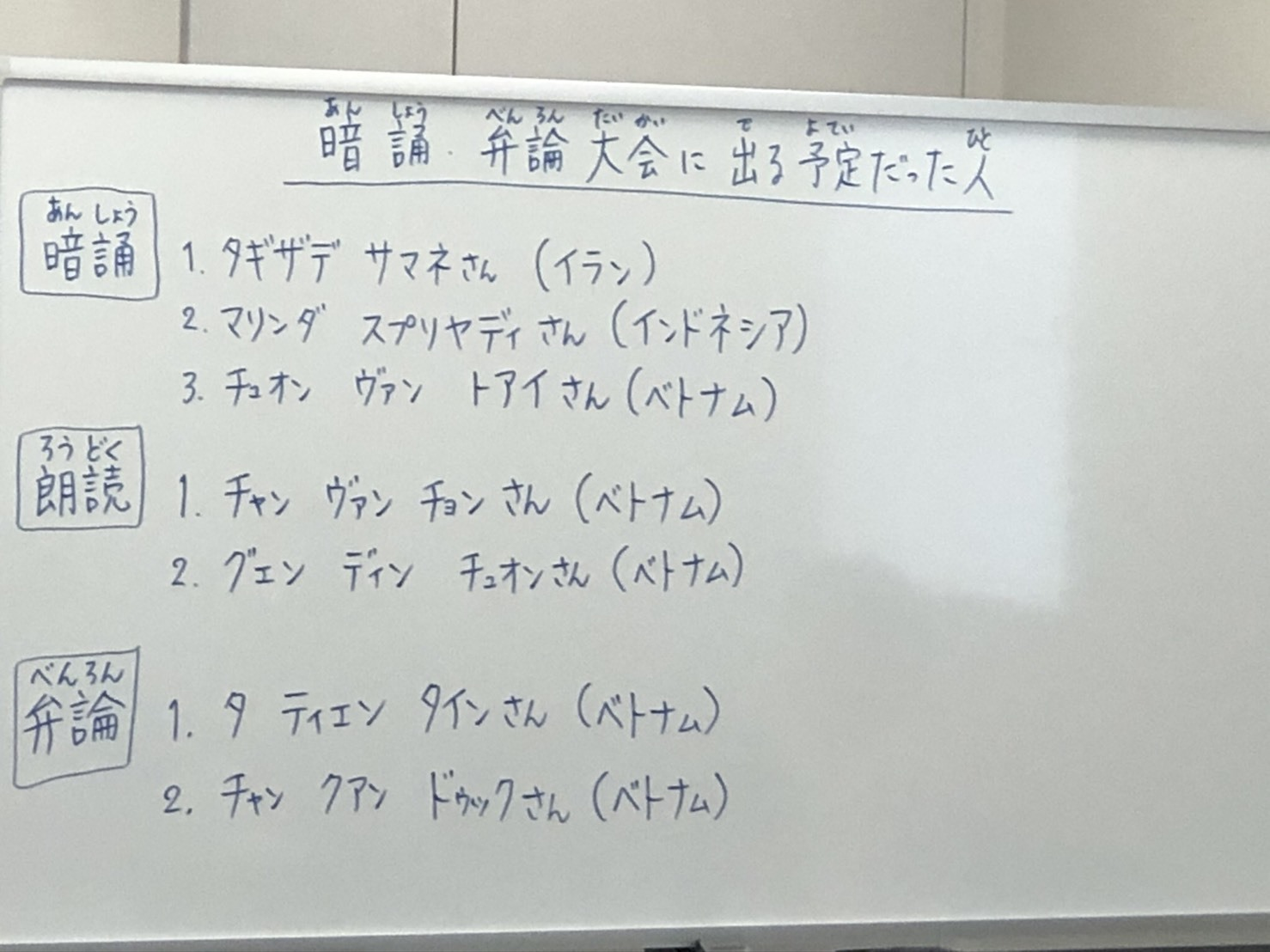 日曜朝教室(2020,07.12)_e0175020_21123227.jpeg
