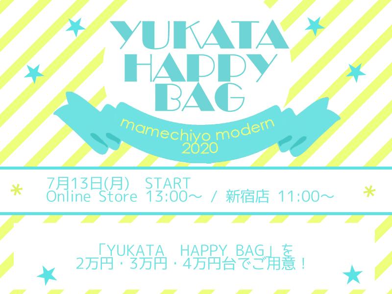 SUMMER SALE「YUKATA*HAPPY BAG」_e0167832_13481935.jpg