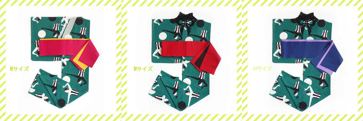 SUMMER SALE「YUKATA*HAPPY BAG」_e0167832_15065670.jpg