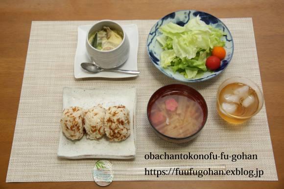 牛もも肉と茄子の味噌炒め丼弁当&御出勤御膳_c0326245_11573304.jpg