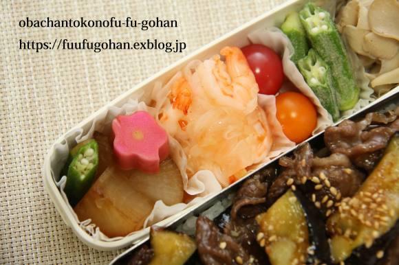 牛もも肉と茄子の味噌炒め丼弁当&御出勤御膳_c0326245_11581663.jpg