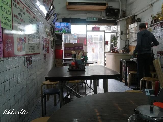 開記(協和)冰室_b0248150_02291134.jpg