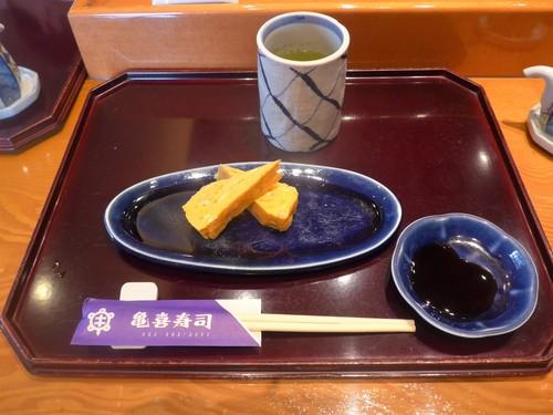 本塩釜「亀喜寿司」へ行く。_f0232060_2245178.jpg