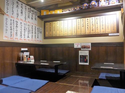 仙台「たんや善治郎 仙台駅前本店」へ行く。_f0232060_23131717.jpg
