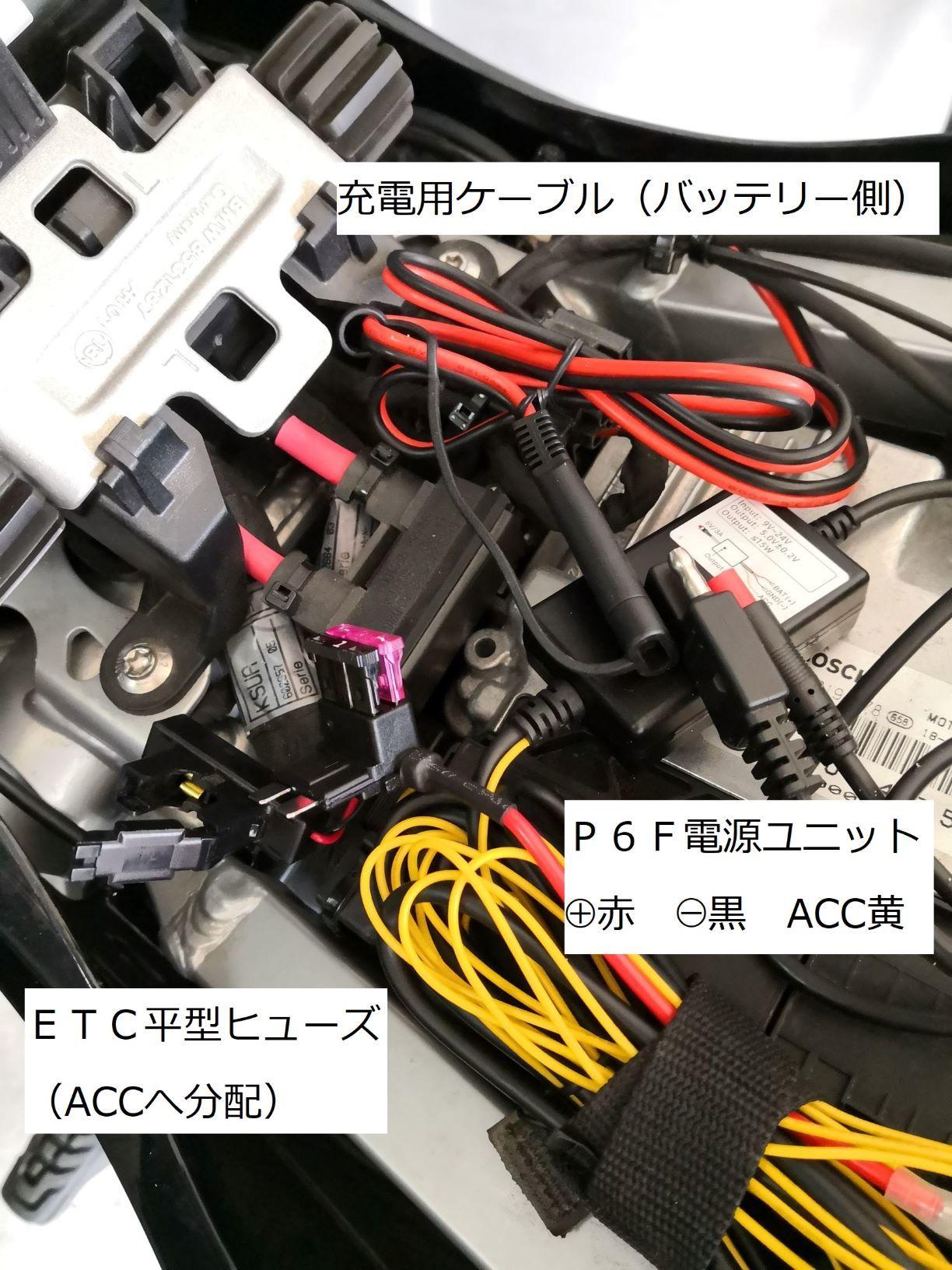 【2020年進化版】VSYSTO バイク用ドライブレコーダー_b0026671_19154087.jpg